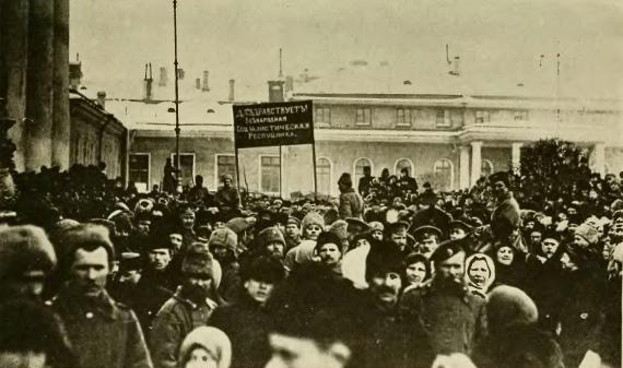 Petrograd demonstration