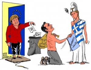 Foto: George Latuff (Creative Commons)